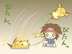 Mini Chibi Raichu Adventures 44 (Pokemon)