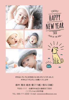 デザイン全カタログ|年賀状なら年賀家族2018 <公式>サイト Design Art, Graphic Design, Poster Layout, Dog Years, New Year Card, Web Banner, Baby Photos, Happy New Year, Advertising