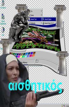 Desktop Aesthetic Follow http://capersnvapors.tumblr.com/  for more Vaporwave art