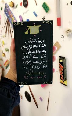 Graduation Logo, Graduation Drawing, Graduation Poems, Graduation Scrapbook, Graduation Party Themes, Graduation Picture Poses, Graduation Pictures, Graduation Wallpaper, Eid Cards