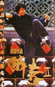 Legend of the Drunken Master 2. Best Jackie Chan movie!!!!