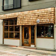 こひきや|熊野前商店街のホームページ