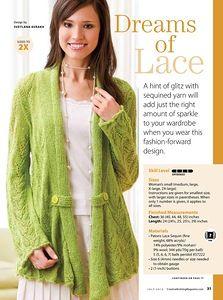 Creative Knitting July 2012 (вязание спицами)