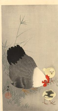 Hen and two chicks in grass - Ohara Koson. Completed in 1927, woodblock on paper. Style: Shin-hanga