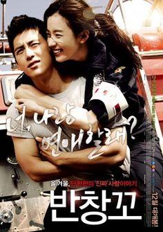 Movie Monday: Love 911 (2012)