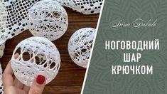 Christmas Tree Baubles, Christmas Decorations, Easter Crochet, Iris, Youtube, Tejidos, Xmas, Blue Prints, Balls