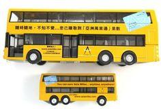 Sun Hing Toys Hong Kong New Bus Set