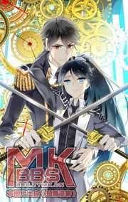 Rhapsody Of Mulan Animes Manga