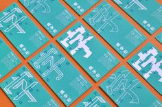 Typephoon, Exhibition Identity Design by Andrew wong - Onion Design Associates, via Behance