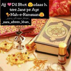 Alvida Mah e rmzan Jumah Mubarak, Ramadan Mubarak, Muslim Love Quotes, Love In Islam, Islamic Images, Islamic Qoutes, Alvida Mahe Ramzan, Good Heart Quotes, Ramzan Eid