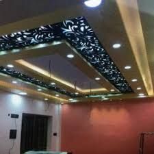 bonito design for door Bedroom False Ceiling Design, Doors, Mirror, Google Search, Furniture, Home Decor, Bonito, Homemade Home Decor, Mirrors