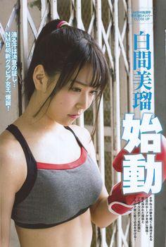 Miru Shiroma NMB48 Team M / AKB48 Team A Birthday: October 14th, 1997 Nickname…