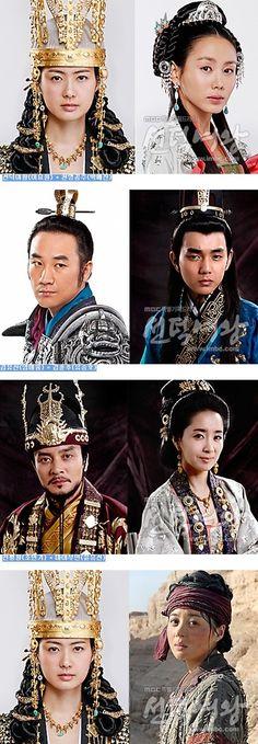 http://ladyjansneverland.blogspot.com/2009/06/korean-drama-queen-seon-deok.html