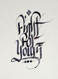 Calligraphy works 3 by Mister Kams