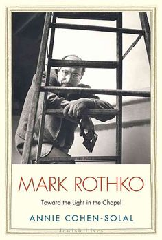 Mark Rothko, one of the greatest painters of the twentieth century, was born in the Jewish Pale of Settlement in 1903. He immigrated to the United States at age ten, taking with him his Talmudic educa
