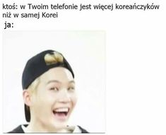K Meme, Bts Memes, Meme Faces, Funny Faces, Asian Meme, Bts Funny, Kpop, I Love Bts, About Bts