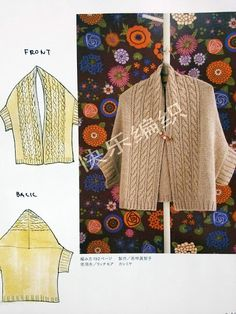 Gradient Baby Vest Making , Knitting women vest patterns knitting baby vest samples # crochet # vest. Knitting Blogs, Knitting Projects, Baby Knitting, Shrugs And Boleros, Vest Pattern, Free Pattern, Pulls, Knitwear, Knitting Patterns