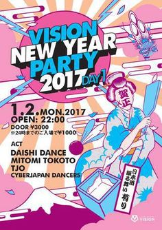 iFLYER: VISION NEW YEAR PARTY 2017 @ SOUND MUSEUM VISION, 東京都