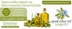Promoting the Greek olive oil  Follow the link for more info and be part of it  http://infodata.gr/olive-oil