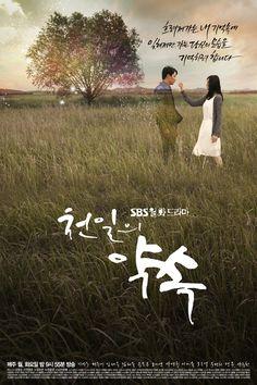 Lee Seo Yeon fue abandonada por su madre cuando tenía seis años. Desde entonces tuvo que cuidar a su hermano Lee Moon Kwo y vivir con su tía. Seo Yeon conoce a Park Ji Hyun un joven de familia rica que está comprometido con Noh Hyang Ki y de quien se enamora. Park Ji Hyun se va al extranjero y después de muchos años se vuelve a reencontrar con Seo Yeon con quien tiene un romance hasta que tengan la fecha de la boda. Después de romper Seo Yeon descubre que tiene Alzheimer y se aleja de…