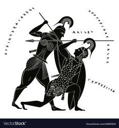 Greek drawing vector image on VectorStock Greek Drawing, Shield Design, Ancient Greek, Vector Free, Clip Art, Brutalist, Hercules, Drawings, Adobe Illustrator