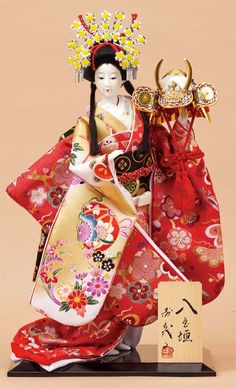 Yakgake-Hime, She Danced with Her Intended Fiancé's Helmet Before a Major Battle. By Artist Unknown. Japanese Geisha, Japanese Art, Japanese Doll, Antique Dolls, Vintage Dolls, Japanese Traditional Dolls, Chinese Dolls, Doll Japan, Art Sculpture