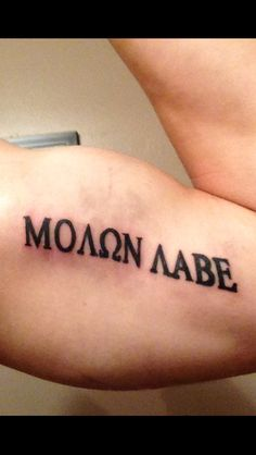"""""""Come and take"""" in Greek. It is a classical expression of defiance spoken by King Leonidas I in response to the Persian army's demand that the Spartans surrender their weapons at the Battle of Thermopylae."""
