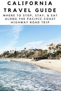 Ready for the road trip of your lifetime? If you're looking to do a fun road trip along California's Pacific Coast Highway, look no further than this handy travel guide to get you there. In this travel guide to Highway 1, you'll get an itinerary with all
