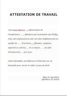 Exemple De Modele D Attestation De Stage En Word Doc Attestion De