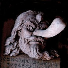 Japanese Tengu | This wonderful carved mask is in the temple on top of the mountain on ...