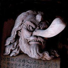 Japan Design, Okinawa Japan, Japanese Noh Mask, Hanya Tattoo, Oni Mask, Japanese Drawings, Japan Logo, Japan Painting, Poster Design