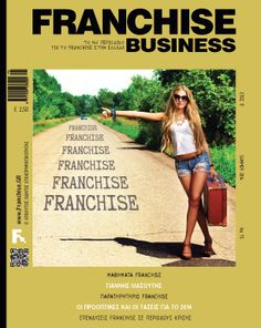 Franchise Business #75 cover