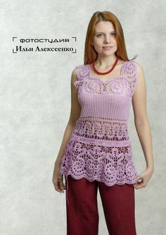 Lace bruge crochet tunic exclusive handmade art by nataliasukhikh, $600.00