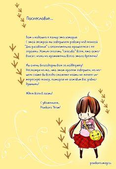 Чтение манги Дни рисования 4 Экстра - самые свежие переводы. Read manga online! - ReadManga.me