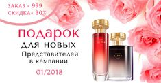 VK is the largest European social network with more than 100 million active users. Perfume Bottles, Beauty, Beauty Illustration