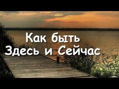 психолог Лабковский: Как поступить? Проблема принятия решения - YouTube