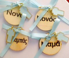 Baptism Party, Boy Baptism, Baby Christening, Wedding Events, Weddings, Event Planning, Baby Boy, Greece, Gifts