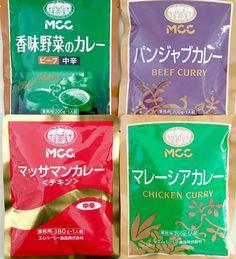 カレーの種類って沢山ありますね! MCCフーズ カレー 各種