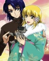 Zerochan anime image gallery for Athrun Zala, Cagalli Yula Athha. Disney Pictures, Disney Pics, Cartoon Paper, Gundam Seed, Mobile Suit, Image Boards, Anime Love, Love Story, Naruto