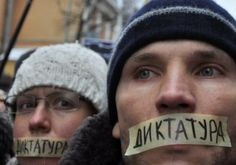 Ukraine: The New Dictatorship by Timothy Snyder | NYRblog | The New York Review of Books