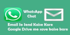 WhatsApp Chat Kisi Ko Bhi Email Kaise Kare
