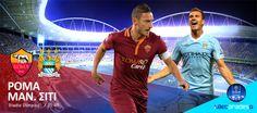 Ρόμα - Μάντσεστερ Σίτι http://www.betarades.gr/roma---mantsester-siti-stin-kopsi-tou-xurafiou-i-prokrisi-me-to-mualo-kai-sto-monaxo_p_25331.html #roma #manchester_city #championsleague