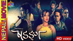 Sadanga    षडङग    Nepali Movie    Full HD