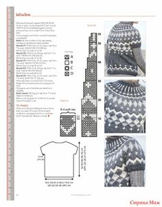 Easy Knitting Patterns for Beginners - How to Get Started Quickly? Knitting Machine Patterns, Knitting Charts, Sweater Knitting Patterns, Knitting Stitches, Knit Patterns, Diy Crafts Knitting, Diy Crafts Crochet, Crochet Baby Cardigan, Vogue Knitting