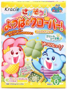 ~Kracie four-leaf clover candy game! This game turns 3 leaf clovers to 4 leaf clovers when you shake the box~