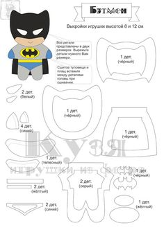 Dress the hero / heroine - chore clothes, church clothes, school clothes, cooking clothes, and superhero outfit Felt Patterns, Applique Patterns, Stuffed Toys Patterns, Craft Projects For Kids, Sewing Projects, Batman, Finger Puppet Patterns, Hero Crafts, Quiet Book Templates