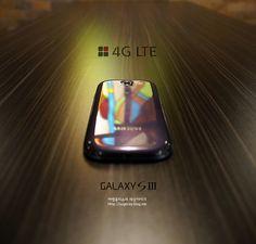 갤럭시S3 4G LTE
