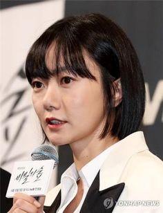 """'비밀의숲' 배두나 """"드라마, 날 것 보여줄 수 있어 매력적"""" Hair Makeup, Entertaining, Face, South Korea, Party Hairstyles, The Face, Faces, Funny, Facial"""