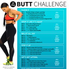 Get in on the #ButtChallenge! Squat, lunge and jump your way to firm, tight and lifted booty! Get motivated for 30 days with celebrity trainer Jeanette Jenkins.