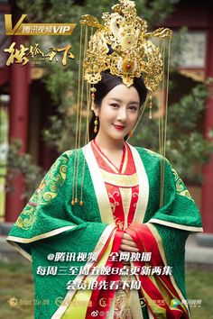 The Legend of Dugu 《独孤天下》 - Hu Bingqing, Zhang Danfeng, Ady An, Li Yixiao, Jeremy Tsui The Empress Of China, Empress Ki, Oriental Fashion, Oriental Style, Hanfu, Chinese Actress, Period Dramas, Film Movie, Movies Showing